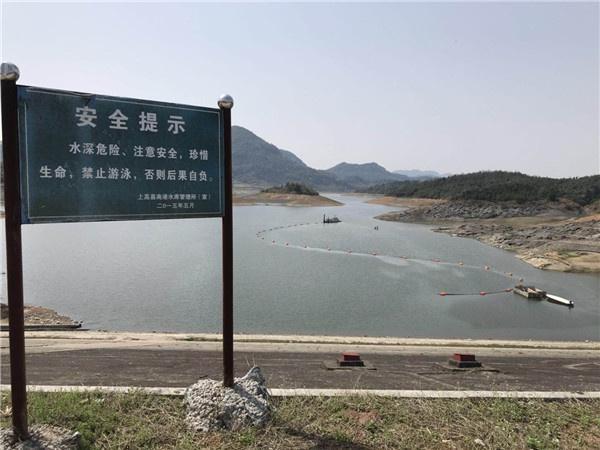 江西省宜春市上高縣南港水庫