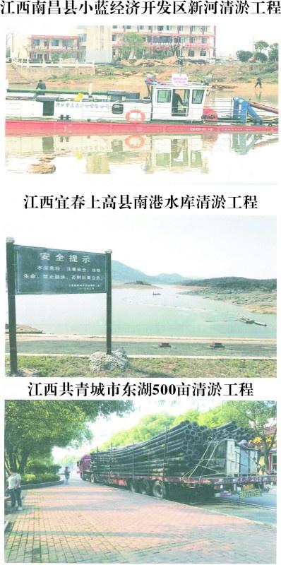 江西南昌工程